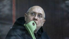 Суд дав умовний термін підозрюваному в справі Гандзюк