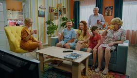 ICTV покаже прем'єру третього сезону ситкому «Вижити за будь-яку ціну» від «Дизель Студіо»