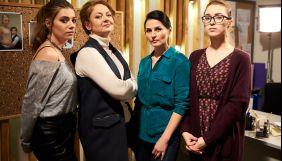 Канал «Україна» покаже продовження серіалу «Відважні»