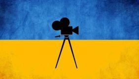 У 2019 році в Україні зняли або озвучили українською 523 стрічки. На 1 жовтня 2020-го – 286