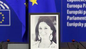 Європарламент заснував премію імені Дафни Каруани Галіції