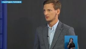 Костянтин Кас'ян став тимчасово виконувачем обов'язків продюсера Житомирської філії Суспільного
