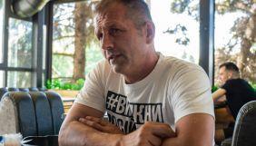 Геращенко розповіла про стан Балуха та оприлюднила перші фото з лікарні
