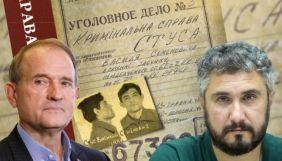 Офіс президента повідомив, що здивований рішенням суду заборонити книгу про Василя Стуса