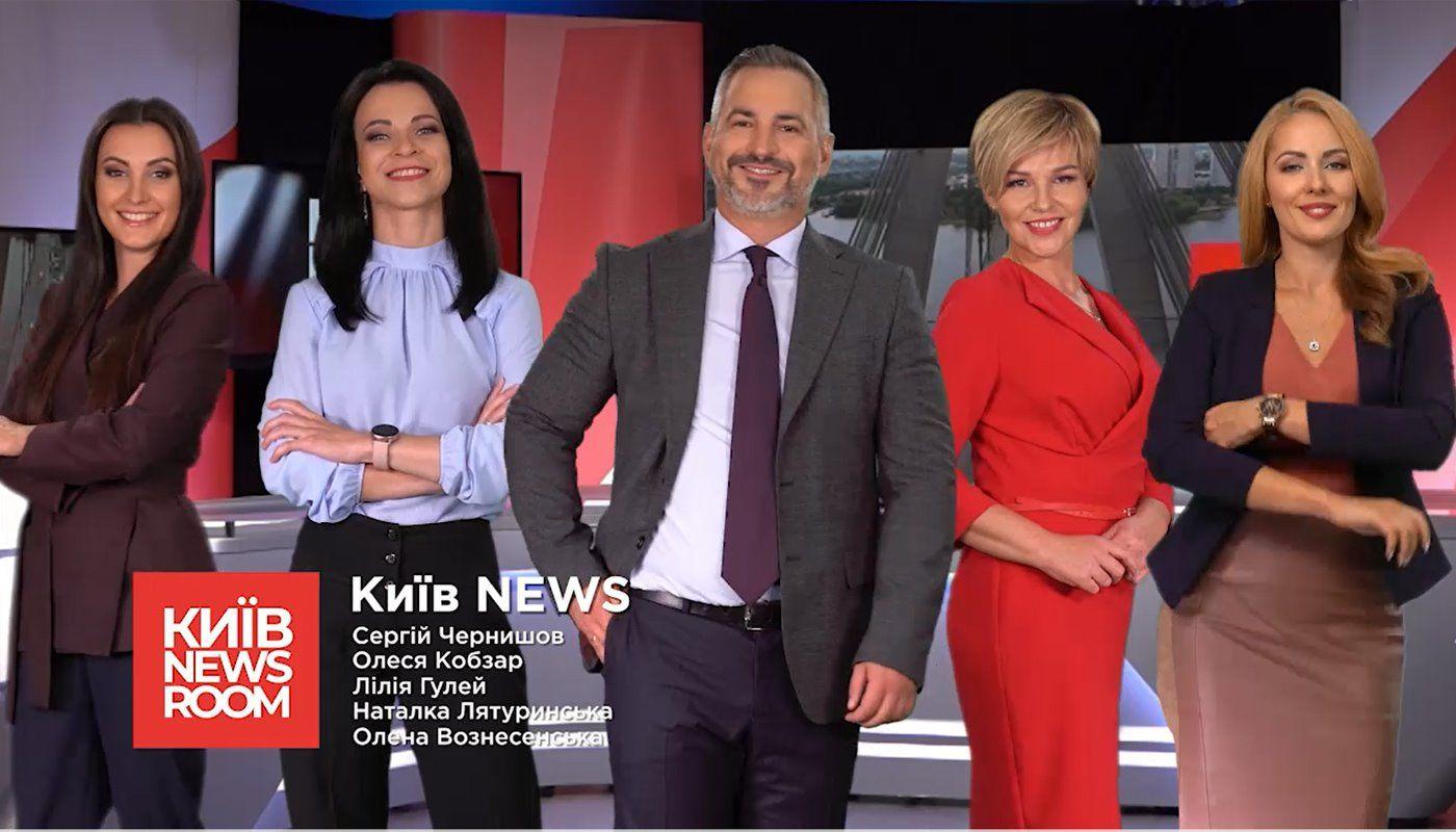 «Київ» переформатував проєкт News Room