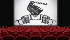 Широкий глядач українського кіно: між ілюзіями та маніпуляціями