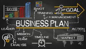 ГО «Детектор медіа» оголошує тендер на написання бізнес-плану