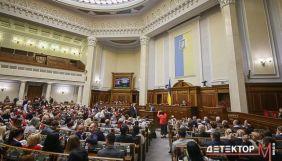 У парламенті пропонують посилити захист законної професійної діяльності журналістів