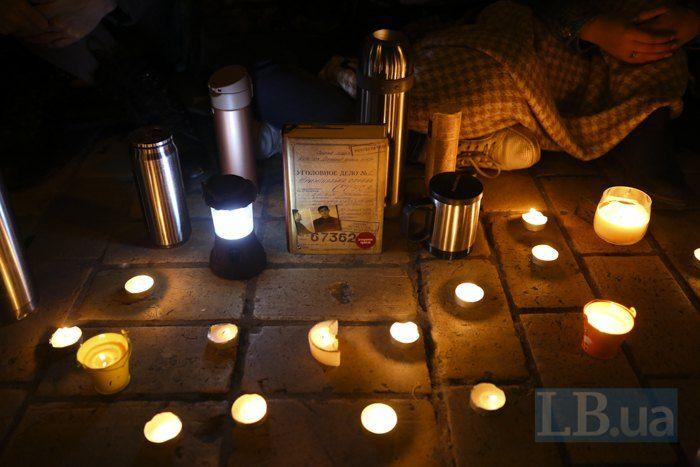 У Києві влаштували читання при свічках книги про Стуса