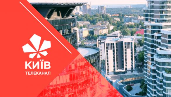 У день виборів телеканал «Київ» покаже телемарафон
