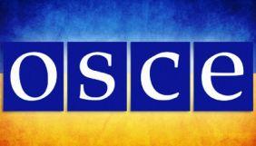 Координатор проєктів ОБСЄ в Україні проводить опитування серед редакторів місцевих медіа