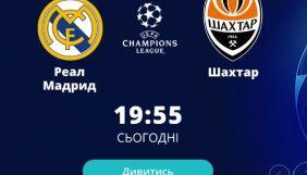 Канали «Футбол» стали доступними на платформі sweet.tv (ДОПОВНЕНО)