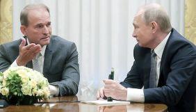 Моніторинг (про)російської дезінформації в українських медіа за 5–11 жовтня 2020 року