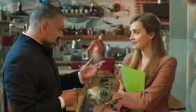Канал «Україна» покаже мінісеріал «Авантюра» виробництва «Української Продакшн Студії»