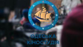 Одеська кіностудія завершила зйомки фільму «Тепер я турок, не козак…»