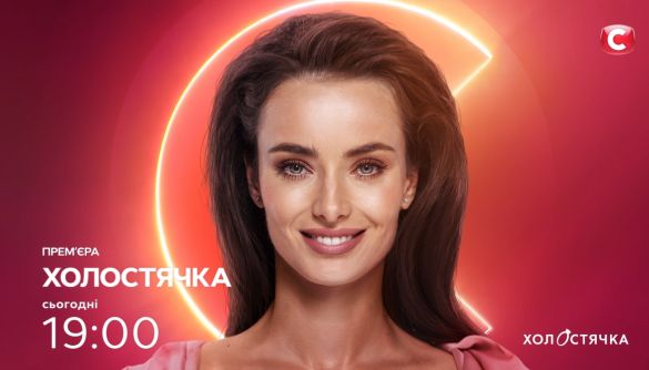 Телеканал СТБ представив нову ефірну графіку