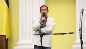 Володимира Балуха виписали з лікарні