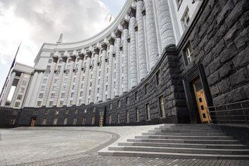 Кабмін призначив заступника Марини Кудерчук