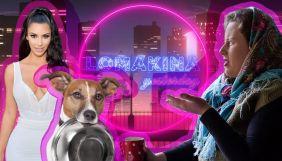 Lomakina Yesterday #14: маніпуляції рекламників, лінивий мозок та спіраль мовчання