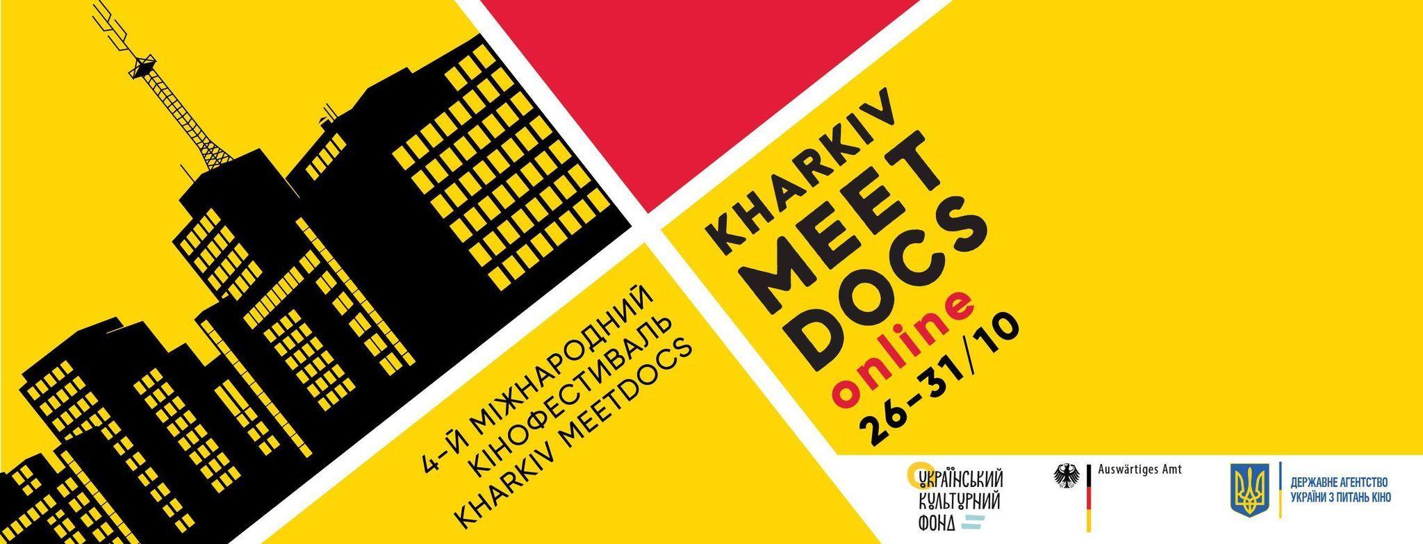 4-й Kharkiv MeetDocs через посилення карантину відбудеться повністю в онлайн-форматі