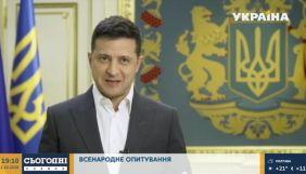 Опоненти Зеленського повелися на «шум-тарарам». Моніторинг теленовин 12–18 жовтня 2020 року