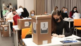 Євгенія Кравчук повідомила, коли можуть оприлюднити результати опитування Зеленського (ДОПОВНЕНО)