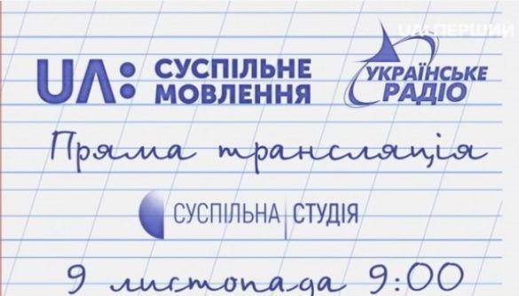 Радіодиктант писатимуть 9 листопада о 09:00: як до нього підготуватися