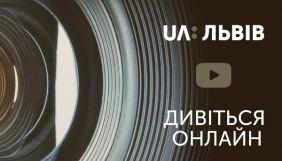 П'ять працівників «UA: Львів» захворіли на COVID-19