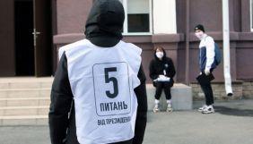 Опитування президента організовувала компанія «Зе медіа», оплачували спонсори – Корнієнко