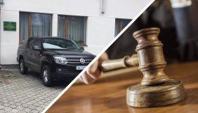 Волинське видання «Сила правди» виграло суд про доступ до інформації