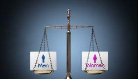 Кожен третій матеріал про жінку хмельницьких онлайн-медіа має фемінітив — дослідження