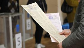 Голові фейкової виборчої комісії на Сумщині оголосити підозру – Нацполіція