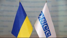 Зміна Виборчого кодексу України незадовго до виборів суперечить загальним найкращим міжнародним практикам – ОБСЄ