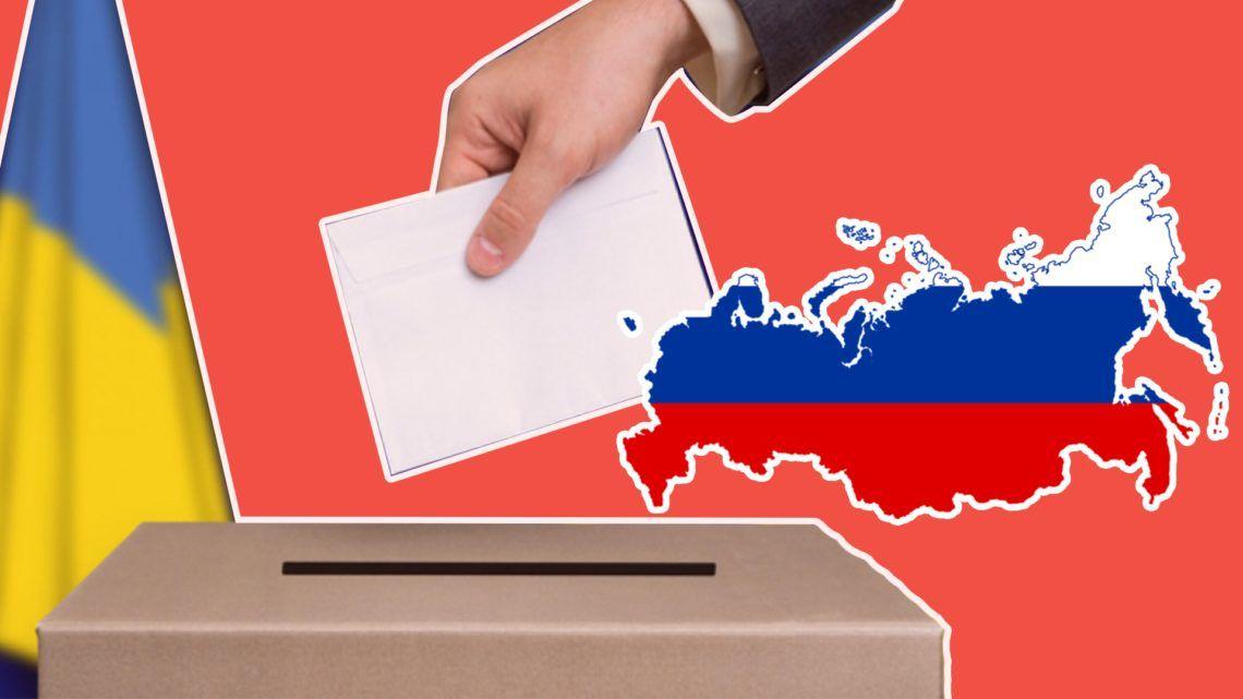 Росія збільшить вплив на наступні вибори в Україні – експерти