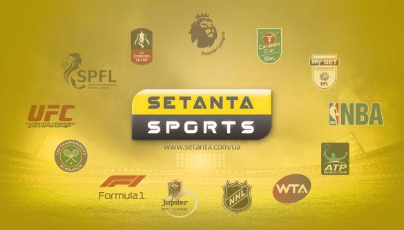Setanta Sports ексклюзивно транслюватиме матчі Бундесліги в Україні