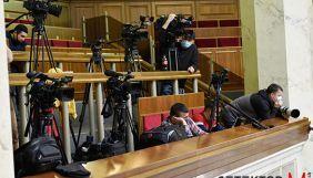 У Комітеті свободи слова пообіцяли поновити акредитацію в Раді журналістам, яких її «випадково позбавили»