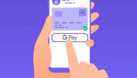 Viber запустив функцію проведення онлайн платежів у чатботах