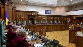 Конституційний Суд оприлюднив своє рішення щодо електронного декларування та повноважень НАЗК