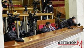 Медіарух вимагає відповідальності для тих, хто позбавив акредитації журналістів у Верховній Раді