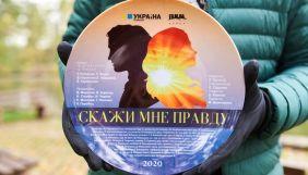Film.ua знімає мінісеріал «Скажи мені правду» для каналу «Україна»