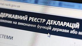 Коаліція РПР закликала президента та парламент вжити негайних заходів для поновлення е-декларування