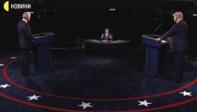 На «Українському радіо» готують спецпроєкти про вибори президента США