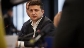 Президент наклав вето на закон про електронні комунікації