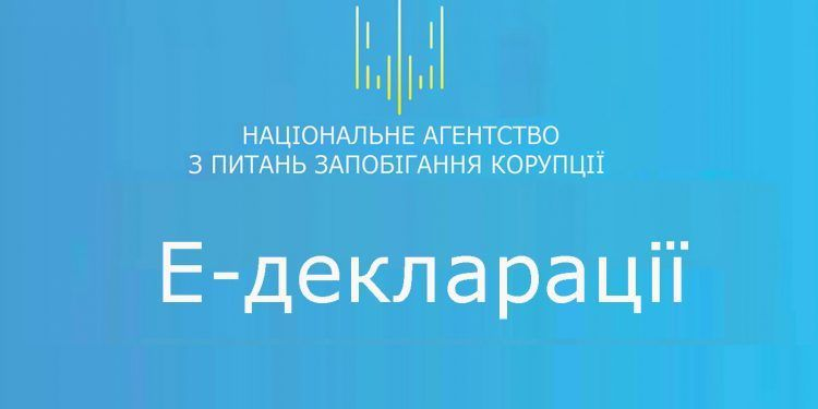 Кабмін зобов'язав НАЗК відновити доступ громадян до реєстру електронних декларацій