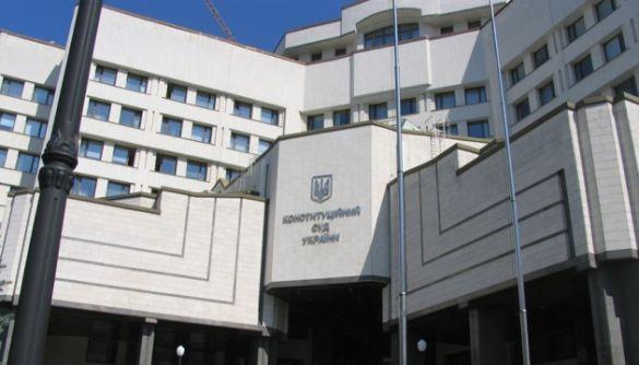 Конституційний Суд: обнулення по-путінськи