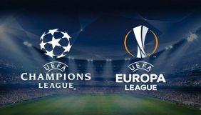 «Медіа Група Україна» закидає «Волі» порушення домовленостей через перепродаж Ліги чемпіонів і Ліги Європи Megogo