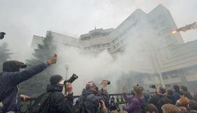 У Києві під Конституційним Судом протестували проти рішення про скасування е-декларування