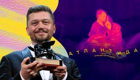 «Атлантида» Васяновича є найочікуванішим фільмом серед глядачів українського кіно – дослідження ДМ
