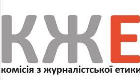 КЖЕ оголосила «Українській правді» дружнє попередження за матеріал про тверк біля пам'ятника