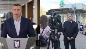 Два мери для Києва. Моніторинг теленовин 19–25 жовтня 2020 року